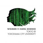 女性データサイエンティストが集う『WiDS TOKYO@YCU』3/18(水)開催